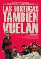 Lakposhtha parvaz mikonand - Spanish Movie Poster (xs thumbnail)