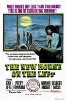 L'ultimo treno della notte - Movie Poster (xs thumbnail)