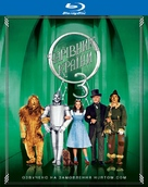 The Wizard of Oz - Ukrainian Blu-Ray cover (xs thumbnail)