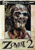 Zombi 2 - DVD cover (xs thumbnail)
