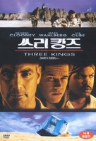 Three Kings - South Korean Movie Cover (xs thumbnail)