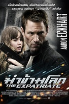 The Expatriate - Thai Movie Poster (xs thumbnail)