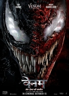 Venom: Let There Be Carnage - Indian Movie Poster (xs thumbnail)