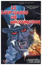 The Werewolf of Washington - French Movie Poster (xs thumbnail)