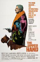 Du rififi à Paname - Movie Poster (xs thumbnail)