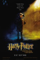 Harry Potter and the Chamber of Secrets - Advance poster (xs thumbnail)