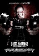 Death Sentence - Thai Movie Poster (xs thumbnail)