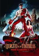 Army Of Darkness - Argentinian DVD movie cover (xs thumbnail)