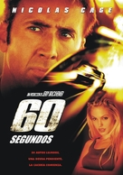 Gone In 60 Seconds - Argentinian Movie Poster (xs thumbnail)