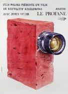 Amator - French Movie Poster (xs thumbnail)
