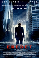 Inception - Hungarian Movie Poster (xs thumbnail)