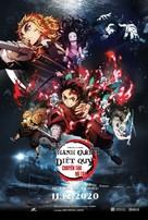 Kimetsu no Yaiba: Mugen Ressha-Hen - Vietnamese Movie Poster (xs thumbnail)