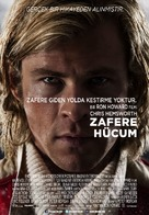 Rush - Turkish Movie Poster (xs thumbnail)