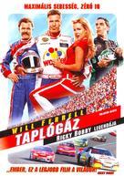 Talladega Nights: The Ballad of Ricky Bobby - Hungarian Movie Cover (xs thumbnail)