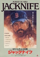 Jacknife - Japanese Movie Poster (xs thumbnail)