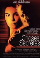 Choses secrètes - French DVD cover (xs thumbnail)