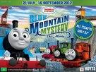 Thomas & Friends: Blue Mountain Mystery - Australian Movie Poster (xs thumbnail)