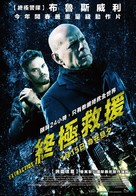 Extraction - Taiwanese Movie Poster (xs thumbnail)