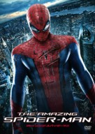 The Amazing Spider-Man - Japanese DVD cover (xs thumbnail)
