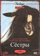 Sisters - Russian DVD movie cover (xs thumbnail)