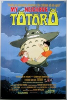 Tonari no Totoro - Movie Poster (xs thumbnail)