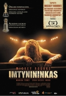 The Wrestler - Lithuanian Movie Poster (xs thumbnail)