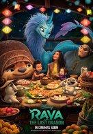 Raya and the Last Dragon - Malaysian Movie Poster (xs thumbnail)