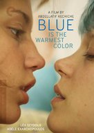 La vie d'Adèle - DVD cover (xs thumbnail)
