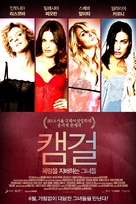 L'amore fa male - South Korean Movie Poster (xs thumbnail)