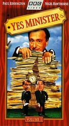 """Yes Minister"" - VHS cover (xs thumbnail)"