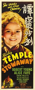 Stowaway - Movie Poster (xs thumbnail)