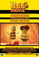 Bee Movie - French Movie Poster (xs thumbnail)