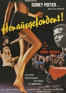 To Sir, with Love - German Movie Poster (xs thumbnail)