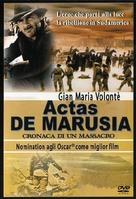 Actas de Marusia - Mexican DVD cover (xs thumbnail)