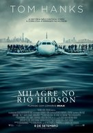 Sully - Portuguese Movie Poster (xs thumbnail)