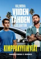 Stuber - Finnish Movie Poster (xs thumbnail)
