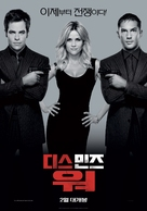 This Means War - South Korean Movie Poster (xs thumbnail)