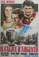 The Silver Chalice - Italian Movie Poster (xs thumbnail)