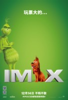 The Grinch - Chinese Movie Poster (xs thumbnail)