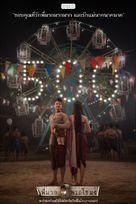 Pee Mak Phrakanong - Thai Movie Poster (xs thumbnail)