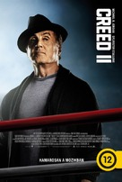 Creed II - Hungarian Movie Poster (xs thumbnail)