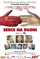 Serce na dloni - Polish Movie Poster (xs thumbnail)