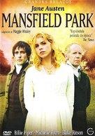 Mansfield Park - Spanish DVD cover (xs thumbnail)