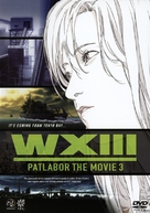 WXIII: Patlabor the Movie 3 - Japanese DVD cover (xs thumbnail)