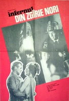 The Towering Inferno - Romanian Movie Poster (xs thumbnail)
