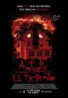 Amityville: The Awakening - Panamanian Movie Poster (xs thumbnail)