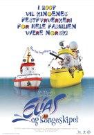 Elias og kongeskipet - Norwegian Movie Poster (xs thumbnail)