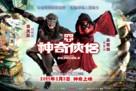 San kei hap lui - Chinese Movie Poster (xs thumbnail)