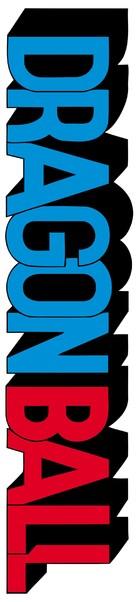 """""""Dragon Ball"""" - Logo (xs thumbnail)"""