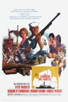 The Sand Pebbles - Argentinian Movie Poster (xs thumbnail)